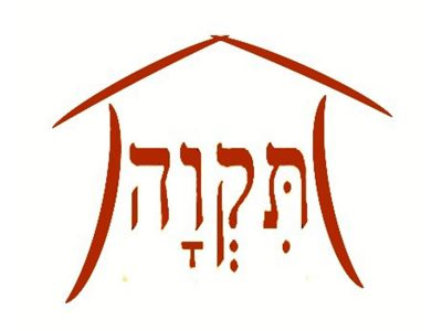 Beit Tikva (House of Hope)